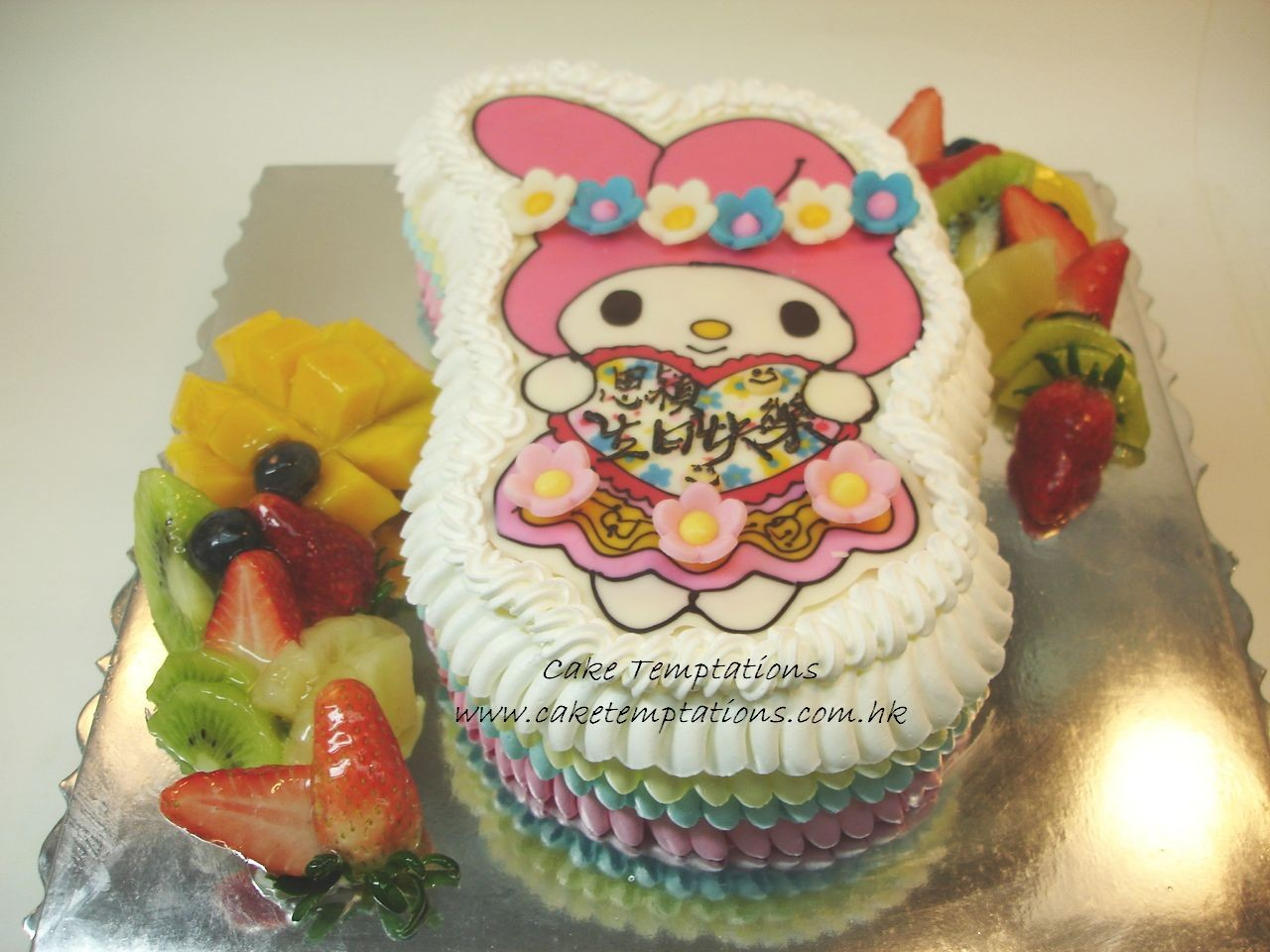 My Melody Birthday Cake