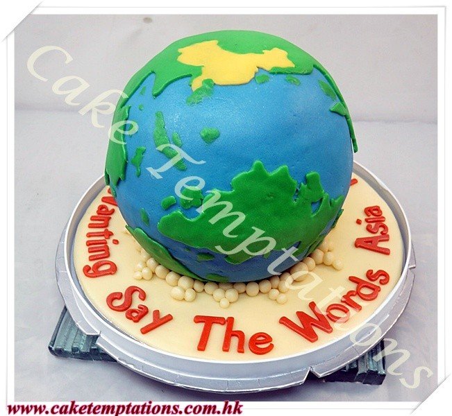 3d Earth Model Cake Reviewing 3d Earth Cake