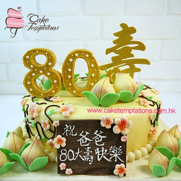 Happy 80th Longevity Birthday Cake