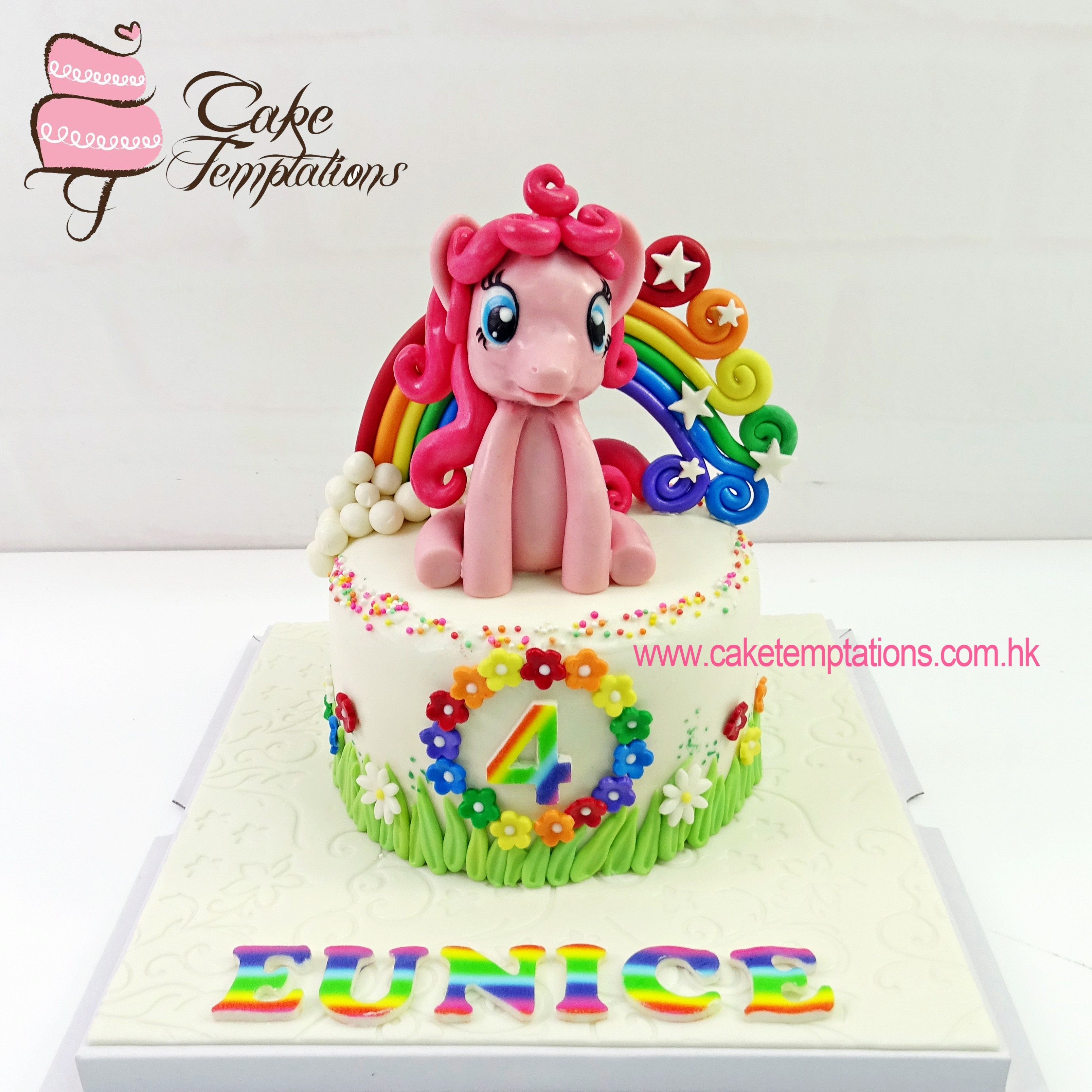 1st Birthday My Little Pony Rainbow Cake 1 4