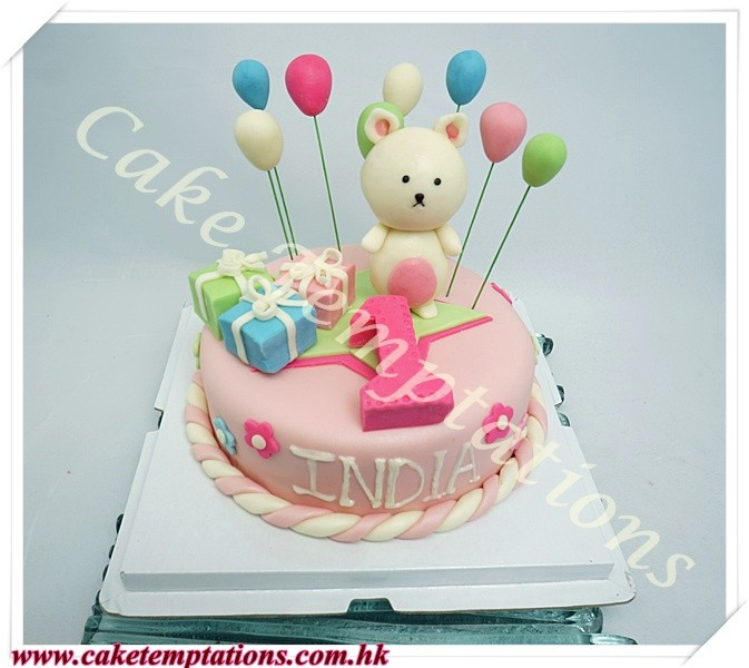 1 Year Old Bear Baby Birthday Cake