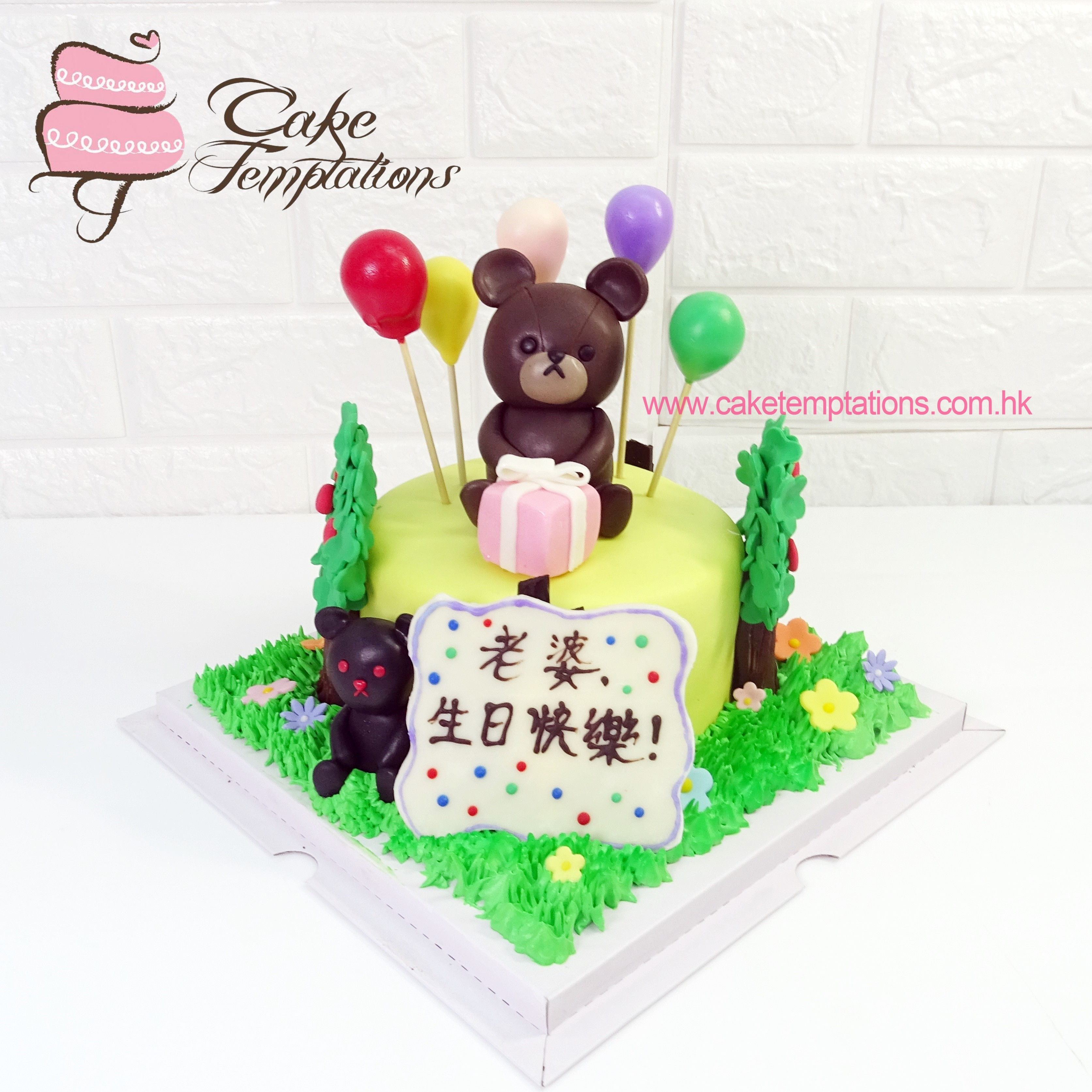 The Bears School Jackie Bear Birthday Cake Japan Cartoon Anime
