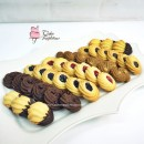 Assorted Cookies *No discount