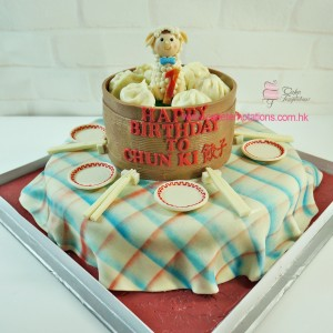 3D baby sheep with Chinese dumpling cake