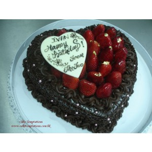 Heart Shaped Rich Chocolate Cake