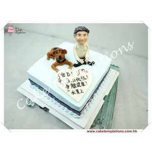 Man W. Dog Birthday Cake