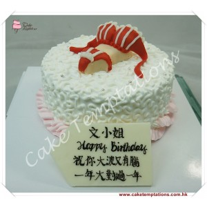 Mini Bikini(Red color) Cake