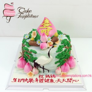 Big Peach Bun cake with Crane