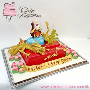Golden Dragon with Shouxinggong Money Pulling Surprise Cake