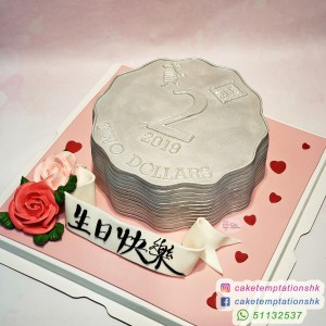Embossed 2 Dollars Coin Cake