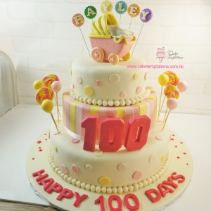 100 Days 3 layers baby Carriage Cake- Pink Color