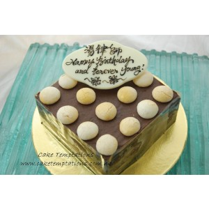 Cappuccino Macaroon Cheese Soft Mousse Cake