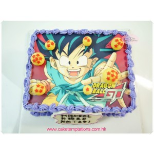 Dragon Ball- Photo print cake