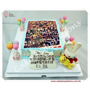 Photo Print Cake- Happy Birthday w. Friends Photo