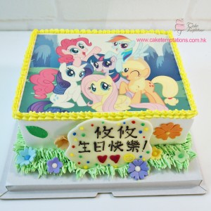 Photo Print - My Little Pony Cake