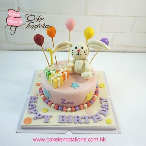 Happy Rabbit  Birthday Cake