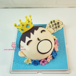 Mina No Tabo Semi-3D head Cake