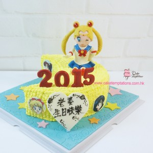 Sailor Moon Half Moon Cake