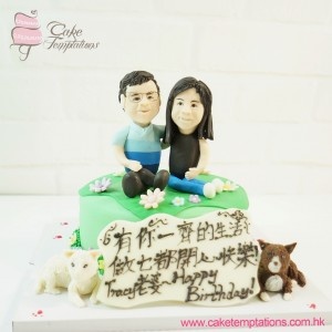 Couple Birthday Cake