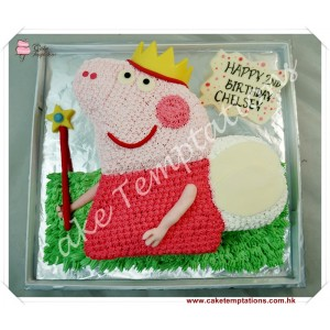 3D Peppa Cake Birthday Cake