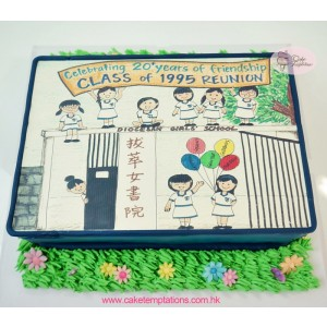 Photo Print - Assembly hall illustration Cake