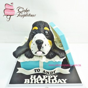 3D Gift box cake with Doggie figure
