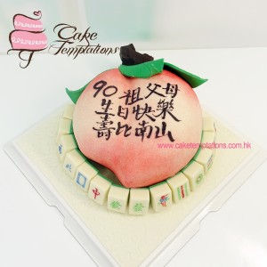 Chinese Peach Bun Cake with Mahjong