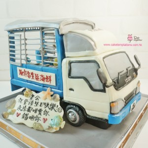 3D Seafood Truck Cake