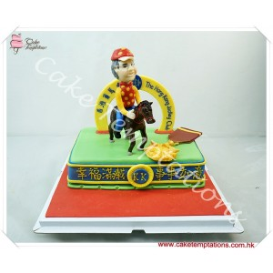 3D Champion Horse W. Bauhinia Star Birthday Cake