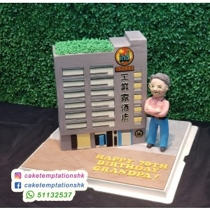 The Building Theme Cake
