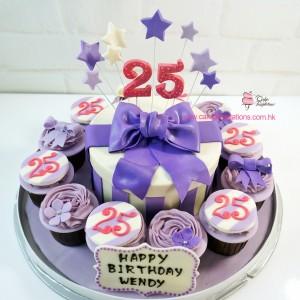 Purple theme cake with cupcake