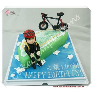 Tai Wan Map with bicycle cake