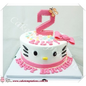 Hello Kitty & Happy Flower Cake
