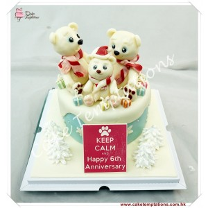 Snow Polar Bear Cake
