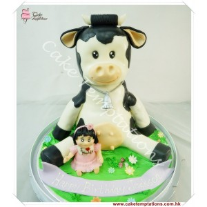 3D cow with girl cake