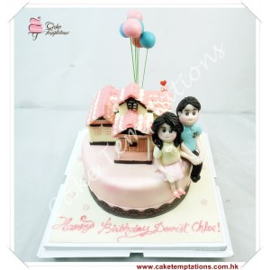 Sweet House w. Couple Cake