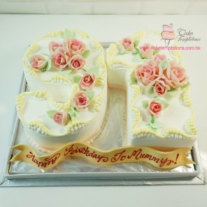 Floral Shaped No.91 cake