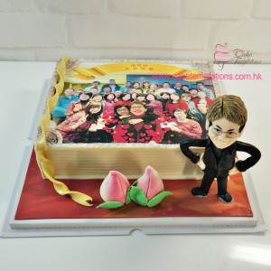 Photo Print- Friends Reunion Cake