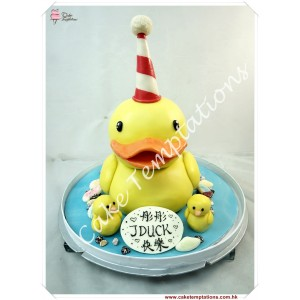 Lovely Duck & Little Duck Cake