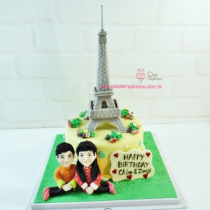 Mini Eiffel Tower With sister Cake