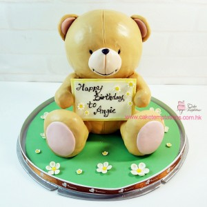 3D Forever Friends Bear Cake