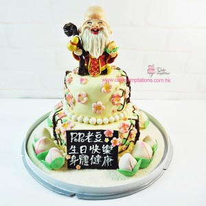 2 tiers Shouxinggong Birthday Cake
