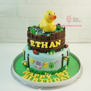 Duck Swimming Cake