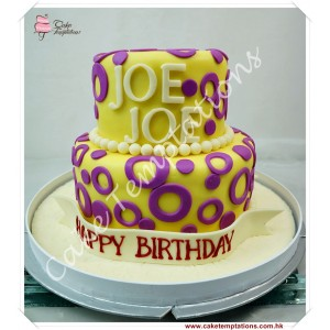 2 Layer Dot & Circle Cake
