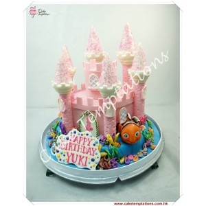 3D Beautiful Castle w. clown fish cake