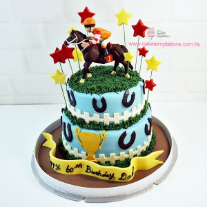 3D Horse Racing Course cake