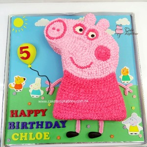 3D Peppa Pig & Friends cream cake