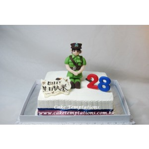 Mini Customs Officer Cake