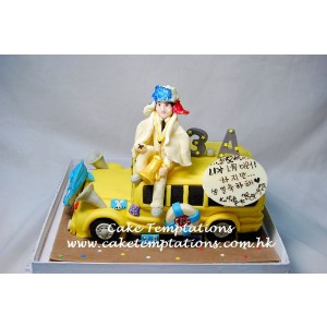 G-Dragon Bus Cake