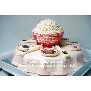 3D Chinese Rice Bowl Cake